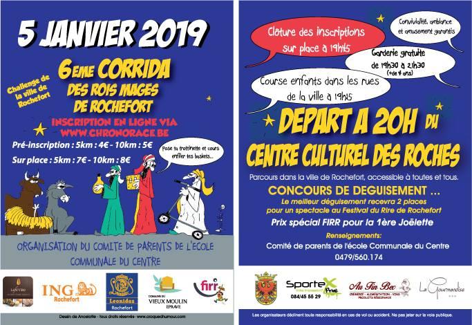 Corrida_des_Rois_Mages_2019.jpg